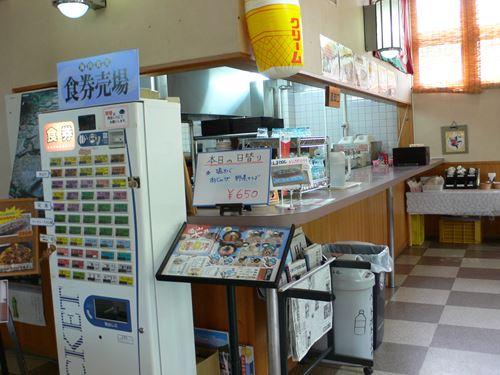 mitinoekimiyama009_R.jpg