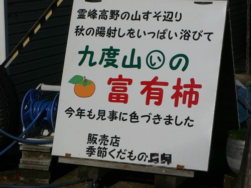 omoroikudamonoya004_R.jpg