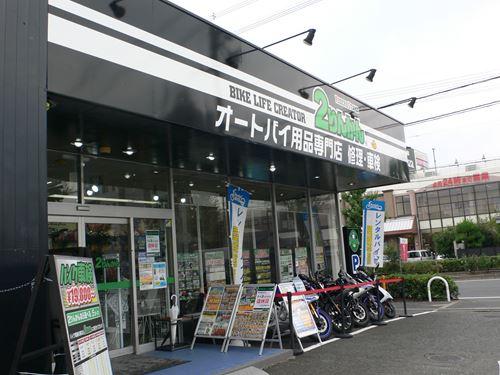 taichijyaketto001_R.jpg