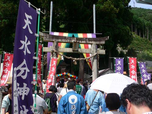 tenmikumari2807009_R.jpg