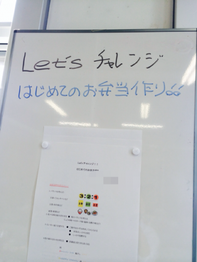 2016.4.16.お弁当講座5
