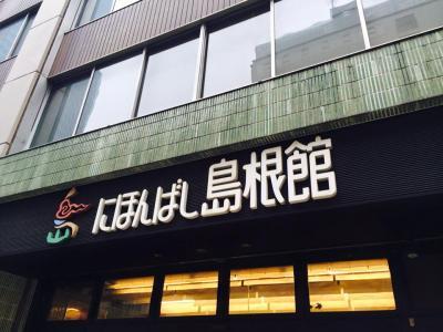 2016.4.19東京5