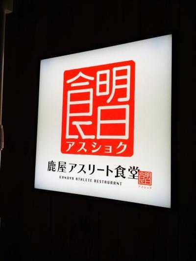 2016.4.19.東京9