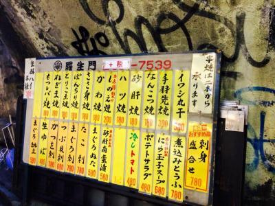 2016.4.20.新橋4