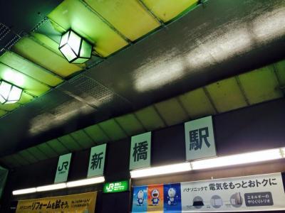 2016.4.20.新橋5
