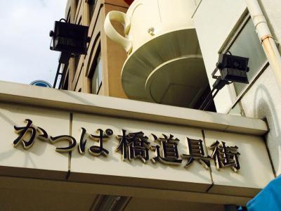 2016.4.23.浅草9