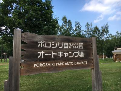 2016.7.20.キャンプ4