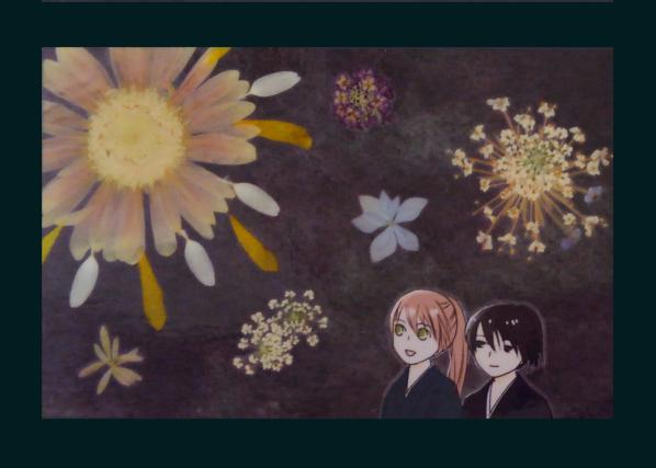 黒月押し花