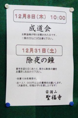 20161018oninohanwarai1.jpg