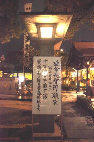20161031kanban1.jpg