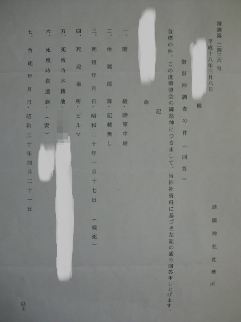 251542222222222222.jpg