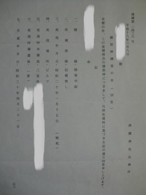 698.jpg