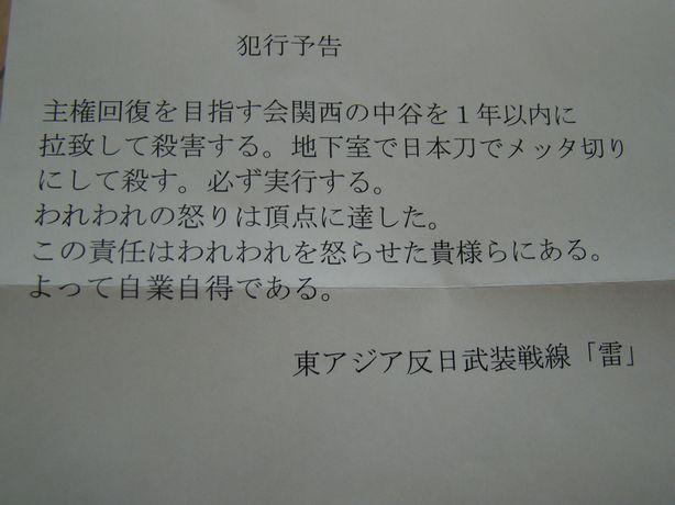 blog_import_4ec84a27dea5d_20160717105956f96.jpg
