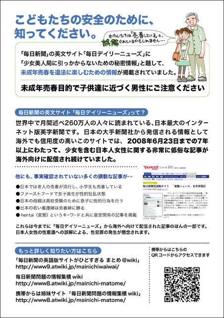 blog_import_4ec84ce74156e_20160501222008eeb.jpg
