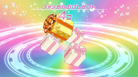 aimasugachasaiyoukamoshirenaikizi00003.jpg