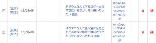 gokibihakyounokizi20160802003.png