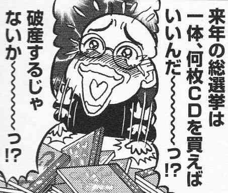 kobayashiyoshinoi00001.jpeg