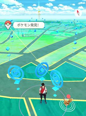 pokemongopirasunokizi201609090004.jpg