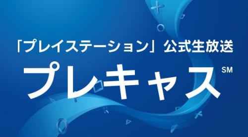 purekyasutokaiunosyuuryoukizi201610170001.png