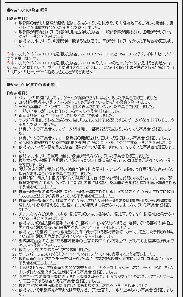 senngomurasamatukurinaoshinokizi00000002.png