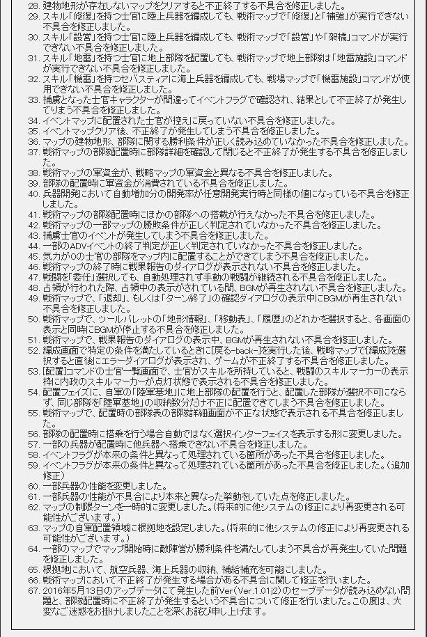 senngomurasamatukurinaoshinokizi00000003.png