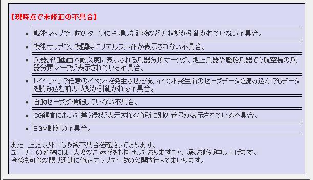 senngomurasamatukurinaoshinokizi00000004.png