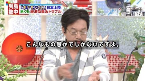 yakuawarenahatugennnokizi00001.jpg