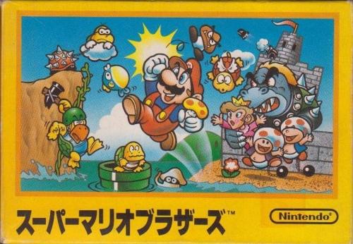 yokosukitaiboukizi000008.jpg