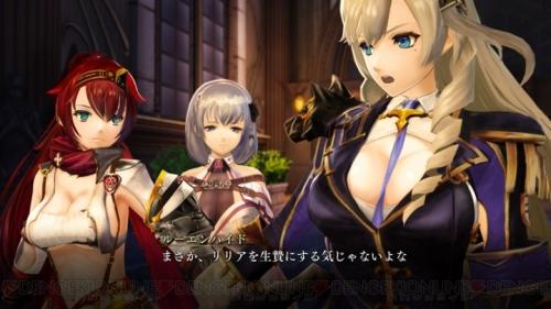 yorukuru2seihsikihapyounokizi000001201608240003.jpg