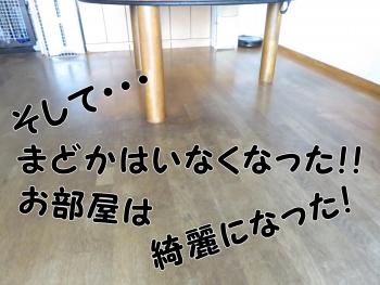 IMG_9068_convert_20160815215030.jpg