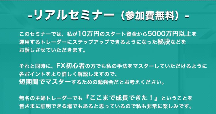あゆみ式6