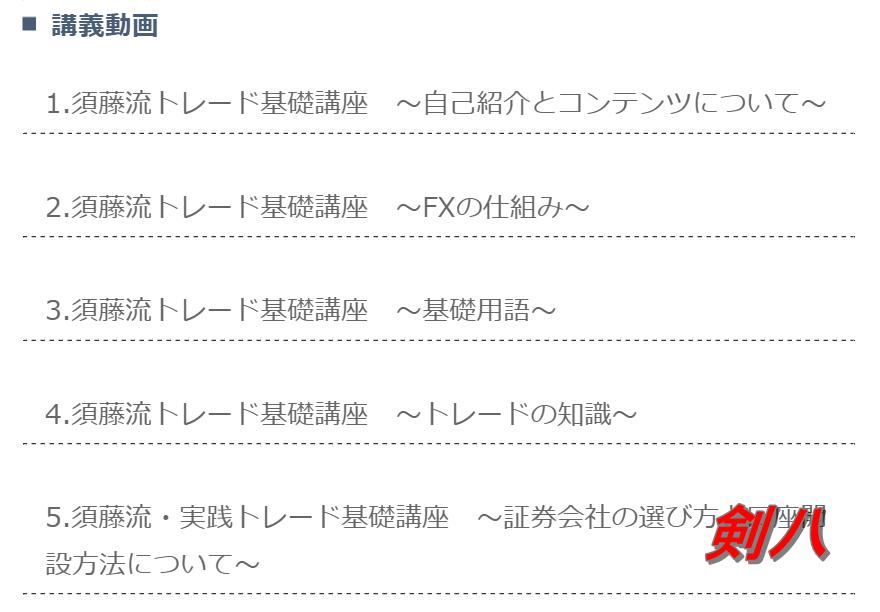 シークレットFX1