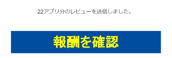 ライジング小次郎5