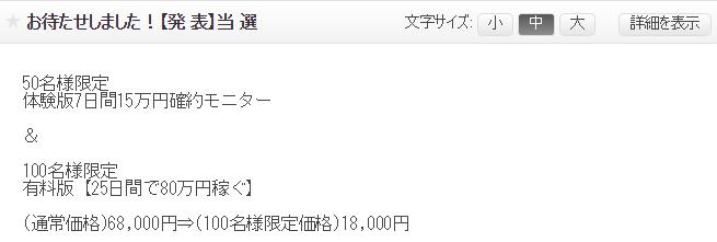 佐藤たける6