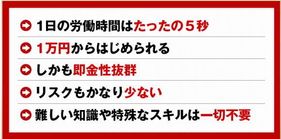 阿部ひろし3