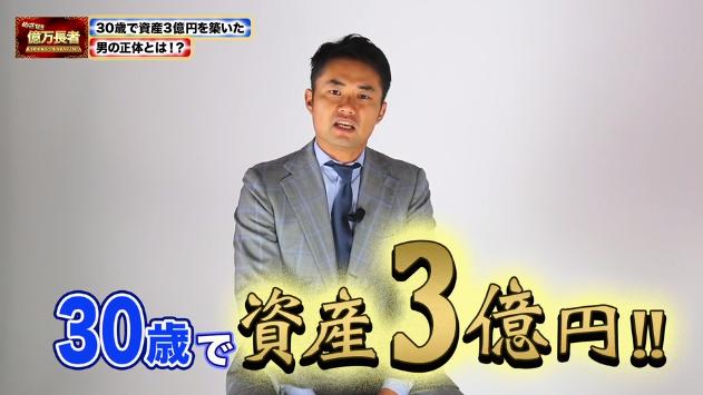 杉村太蔵2