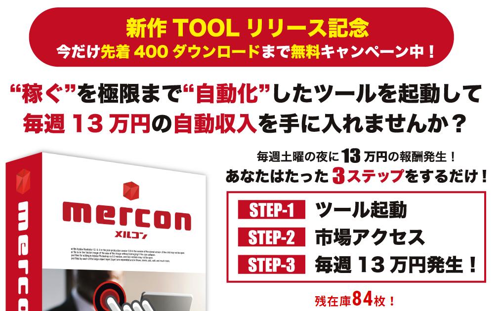 2016年10月アーカイブ 侍ブロガー剣八の ブログ飯