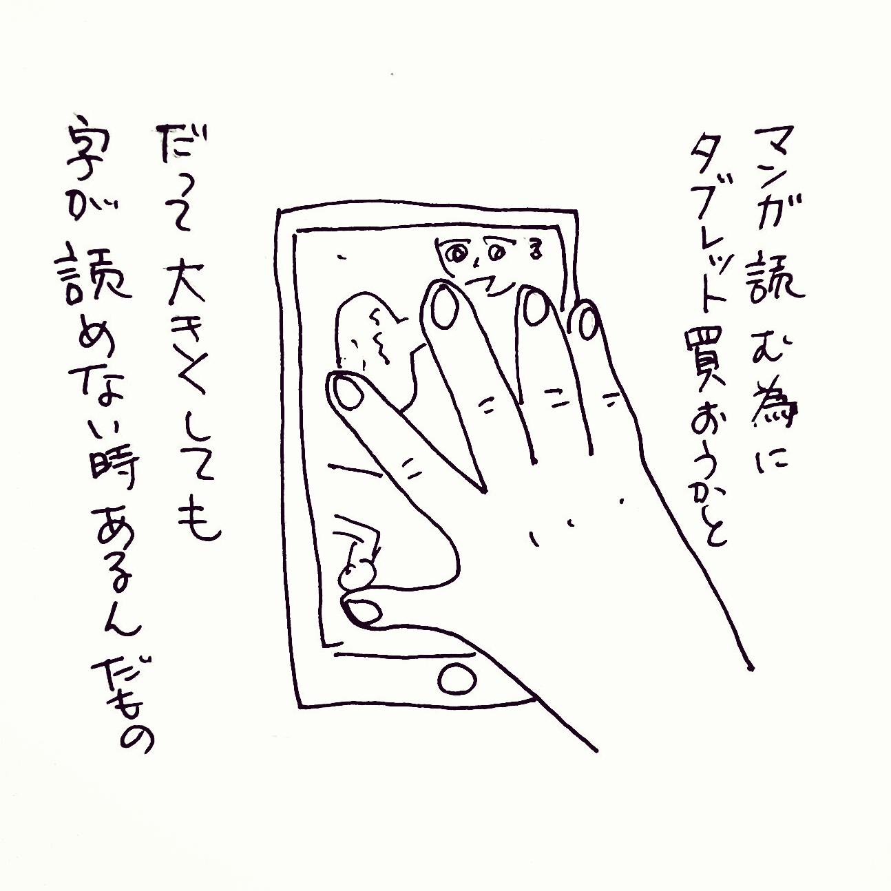 藤沢弘子  ママチャリ「淫汁まみれのエロサドル」パコパコママ