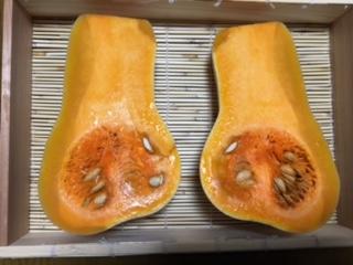 バターナッツカット