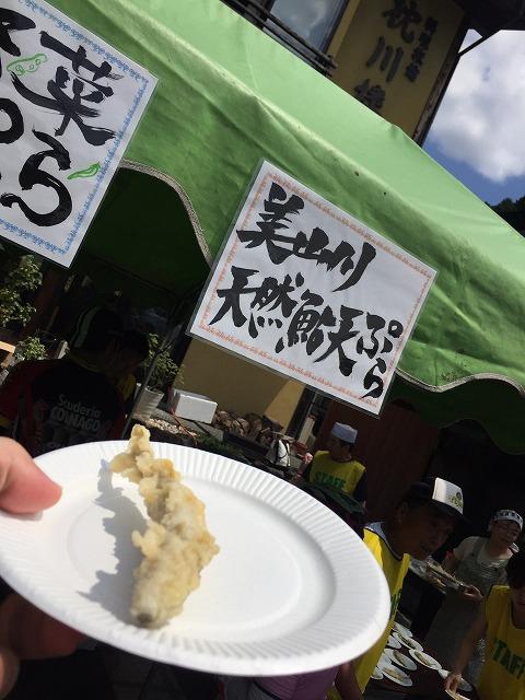 美山サイクルグリーンツアー_29