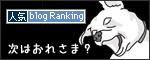 01112016_Banner.jpg