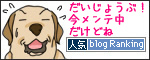 05112016_dogbanner.jpg