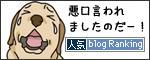 07112016_dogBanner.jpg