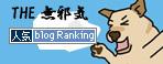 14032013_banner_201611090756144f0.jpg