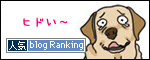 16112016_dogBanner.jpg