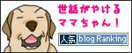 17102016_banner.jpg