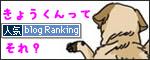 19102016_dogBanner.jpg