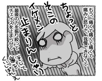 羊の国のラブラドール絵日記シニア!!「はやめのハロウィン!?」2
