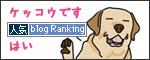 22102016_dogBanner.jpg
