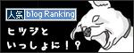 31102016_Banner.jpg